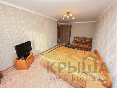 1-комнатная квартира, 35 м², 2/5 этаж по часам, Букетова 30 за 2 500 〒 в Петропавловске — фото 2