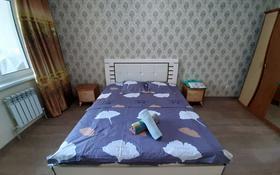 1-комнатная квартира, 48 м², 3/9 этаж посуточно, мкр Шугыла, Микрорайон «Шугыла» 342 за 8 000 〒 в Алматы, Наурызбайский р-н
