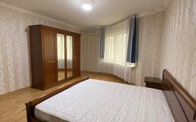 3-комнатная квартира, 104 м², 4/7 этаж помесячно, Мендикулова 105 за 430 000 〒 в Алматы