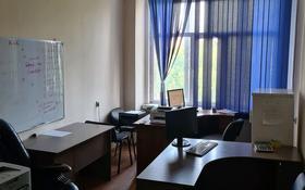 Офис площадью 21 м², Абая 143 — Гагарина за 60 000 〒 в Алматы, Алмалинский р-н