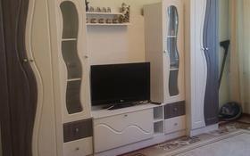 1-комнатная квартира, 43 м², 3/5 этаж помесячно, 4 мкр 4 за 80 000 〒 в Капчагае