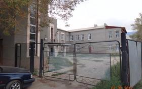 Здание, площадью 2000 м², Старый город, Герцена 17 за 199 млн 〒 в Актобе, Старый город