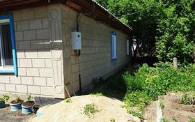 4-комнатный дом, 75 м², 25 сот., Гутова 39 за ~ 8.5 млн 〒 в Усть-Каменогорске