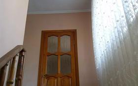 6-комнатный дом, 160 м², 11.7 сот., Есым Хан 1 — Щорса за 24.9 млн 〒 в Талгаре