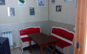 3-комнатный дом, 47 м², 2 сот., Быковского 1А за 8.5 млн 〒 в Костанае