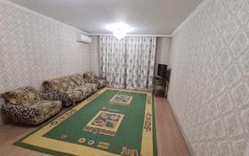 3-комнатная квартира, 83 м², 4/9 этаж помесячно, Аккент 9 за 200 000 〒 в Алматы, Алатауский р-н