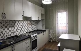 1-комнатная квартира, 40 м², 10/28 этаж, Абая 92/3 за 14.5 млн 〒 в Нур-Султане (Астана)