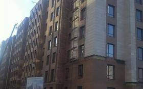 Офис площадью 64 м², Ұлы Дала — Е37 за 350 000 〒 в Нур-Султане (Астана), Есиль р-н