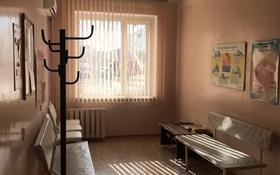 Помещение площадью 64 м², 6-й мкр 13 за 19 млн 〒 в Актау, 6-й мкр