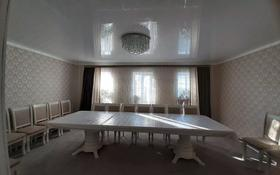 5-комнатный дом, 120 м², 5 сот., Москва 2 — Илецкая-Монке би за 15 млн 〒 в Актобе, Старый город