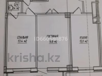 2-комнатная квартира, 66.4 м², 3/7 этаж, Мәңгілік Ел 42а за 28 млн 〒 в Нур-Султане (Астана), Есиль р-н