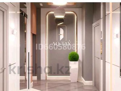 2-комнатная квартира, 66.4 м², 3/7 этаж, Мәңгілік Ел 42а за 28 млн 〒 в Нур-Султане (Астана), Есиль р-н — фото 5