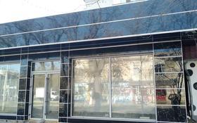 Здание, площадью 100 м², улица Гагарина 15 — Театральная за 70 млн 〒 в Шымкенте