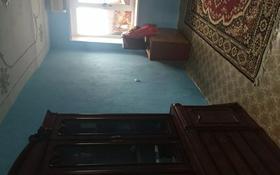 3-комнатная квартира, 56 м², 4/5 этаж, Авангард-3 6 за 19 млн 〒 в Атырау, Авангард-3