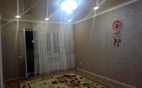 4-комнатная квартира, 103 м², 1/9 этаж, 10 мкр. 24 за 24 млн 〒 в Аксае