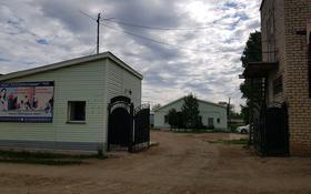 Промбаза 33 сотки, Вагонная 2/3 — Ивана Зрелова за 70 млн 〒 в Уральске