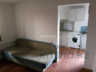 2 комнаты, 12 м², мкр Достык, Виноградова 55 за 40 000 〒 в Алматы, Ауэзовский р-н
