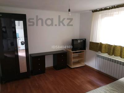 2 комнаты, 12 м², мкр Достык, Виноградова 55 за 40 000 〒 в Алматы, Ауэзовский р-н — фото 2