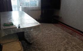 3-комнатная квартира, 81 м², 6/6 этаж, Садовая 100/2 за 17.5 млн 〒 в Костанае