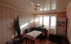 1-комнатная квартира, 36 м², 1/5 этаж, Мкр Жастар 14 за 8.6 млн 〒 в Талдыкоргане