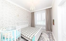 3-комнатная квартира, 89 м², 2/9 этаж, Улы дала 5/2 за 55 млн 〒 в Нур-Султане (Астана), Есильский р-н
