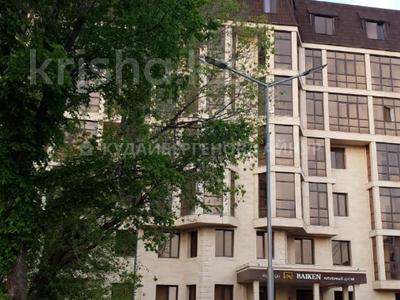3-комнатная квартира, 106.9 м², 5/7 этаж, Байкенова — Аскарова Асанбая за ~ 50.2 млн 〒 в Алматы, Бостандыкский р-н — фото 2