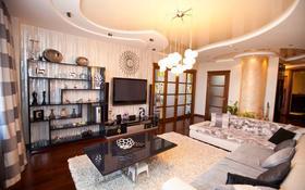 4-комнатная квартира, 150 м², 8/12 этаж помесячно, Ходжанова 76 за 450 000 〒 в Алматы, Бостандыкский р-н