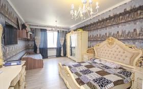 4-комнатная квартира, 124 м², 15/16 этаж, Навои — Торайгырова за 67 млн 〒 в Алматы, Бостандыкский р-н
