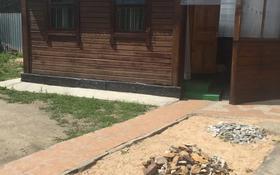 1-комнатный дом посуточно, 12 м², Школьная 55 за 7 000 〒 в Бурабае
