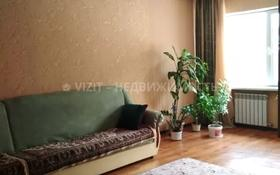 5-комнатный дом, 105 м², 6 сот., Кайназар батыра за 16.7 млн 〒 в Каскелене