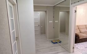4-комнатная квартира, 82.4 м², 2/5 этаж, Набережная 80 за 35 млн 〒 в Щучинске