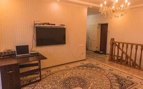 4-комнатная квартира, 145 м², 1/5 этаж, Наурыз 6в за 35 млн 〒 в Костанае