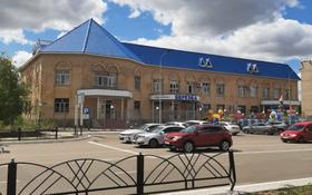 Бутик площадью 38 м², Чкалова 17 — Генерала Арыстанбекова за 3 000 〒 в Костанае