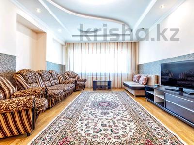 3-комнатная квартира, 150 м², 30/41 этаж посуточно, Достык 5/1 — Акмешет за 18 000 〒 в Нур-Султане (Астана), Есиль р-н