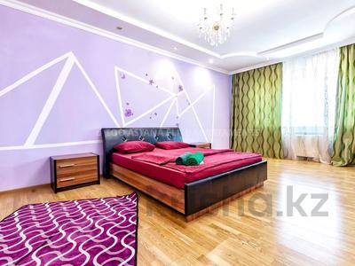 3-комнатная квартира, 150 м², 30/41 этаж посуточно, Достык 5/1 — Акмешет за 18 000 〒 в Нур-Султане (Астана), Есиль р-н — фото 9