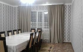 3-комнатный дом, 140 м², 10 сот., Жансугурова 83 — Муратбекова за 26 млн 〒 в Талдыкоргане