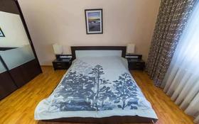2-комнатная квартира, 60 м², 5/25 этаж посуточно, Розыбакиева за 13 000 〒 в Алматы, Бостандыкский р-н