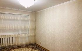 3-комнатная квартира, 63 м², 4/5 этаж, Универмаг 2 за 14.8 млн 〒 в Уральске