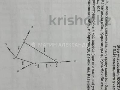 Промбаза 0.7154 га, Бадина 105 — Сейфуллина за 72 млн 〒 в Караганде, Казыбек би р-н — фото 11