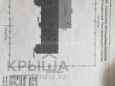 Промбаза 0.7154 га, Бадина 105 — Сейфуллина за 72 млн 〒 в Караганде, Казыбек би р-н — фото 8