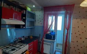 3-комнатная квартира, 87 м², 5/5 этаж помесячно, Мкр Каратал за 120 000 〒 в Талдыкоргане