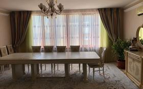 5-комнатная квартира, 160 м², 4/5 этаж помесячно, 15-й мкр 49 за 250 000 〒 в Актау, 15-й мкр