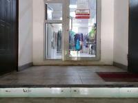 Магазин площадью 152 м²