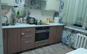 3-комнатная квартира, 74 м², 2/9 этаж, Кудайбердыулы 25/1 за 21.5 млн 〒 в Нур-Султане (Астана), Алматы р-н