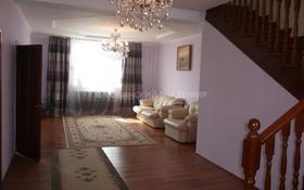 5-комнатный дом, 187.6 м², 4 сот., Алгабас — Рыскулова за 40 млн 〒 в Алматы, Алатауский р-н