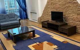 3-комнатная квартира, 150 м², 4/21 этаж помесячно, Достык 160 за 360 000 〒 в Алматы, Медеуский р-н