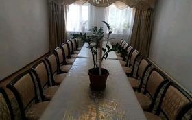 6-комнатный дом, 240 м², Кудабаева 24 за 15 млн 〒 в Доссор
