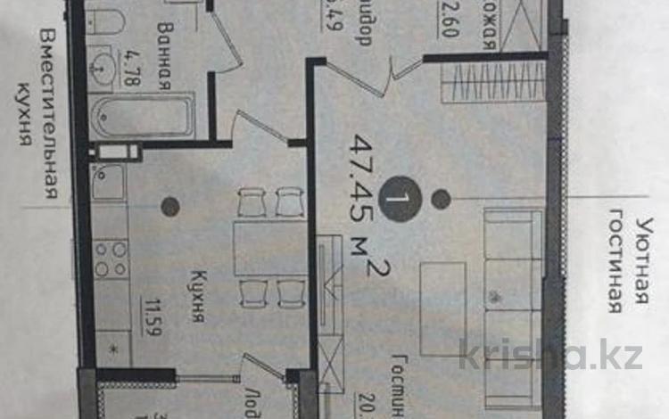 1-комнатная квартира, 47.5 м², 3/10 этаж, Розыбакиева за 27.2 млн 〒 в Алматы, Бостандыкский р-н