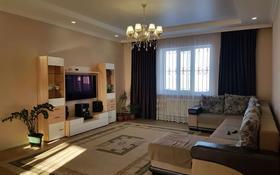 4-комнатный дом, 144 м², 10 сот., № 16 улица 134 за 31 млн 〒 в Талапкере