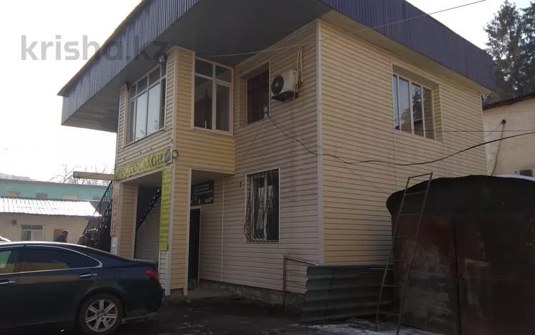 Помещение площадью 650 м², Зорге 9 за 150 млн 〒 в Алматы, Турксибский р-н